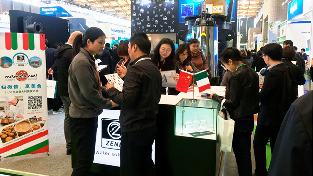 zenit group ie expo 2019 shanghai