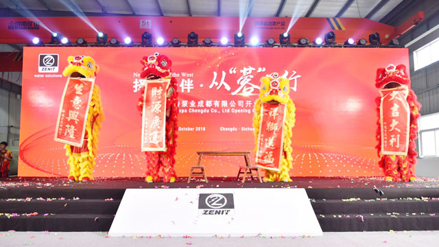 zenit group opening new production site Chengdu 03