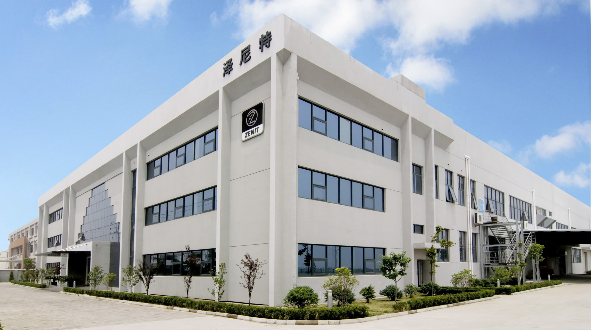 Zenit manufacturing plant China